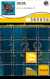 jubeat plus- screenshot thumbnail
