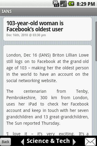 IANS India News- screenshot