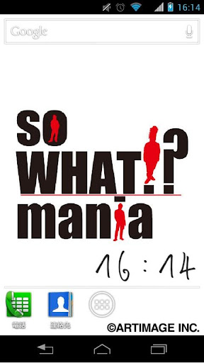 SOUL'd OUTライブ壁紙 soWHAT mania