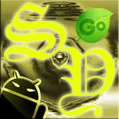 GOKeyboard Theme-SulphurYellow