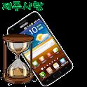 [FREE]AppRunTimeChecker icon