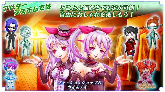 RPG ブレイブラグーン(オリジナル版) - screenshot thumbnail