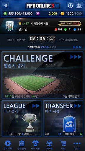 FIFA 온라인 3 M by EA SPORTS™