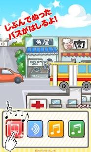 うごくバスぬりえ- screenshot thumbnail