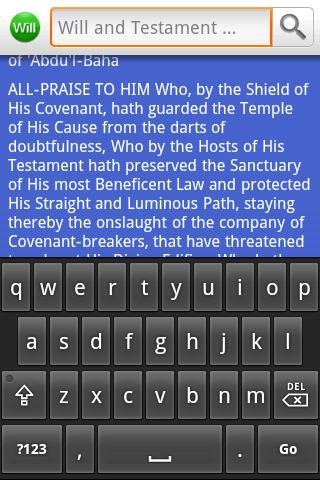 Baha'i: Will and Testament- screenshot