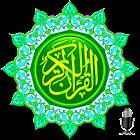 Quran Reciter icon