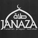 Salat Janaza icon