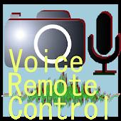 Voice Remote control Camera 2