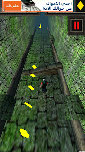 الرجل الحديدي - screenshot thumbnail