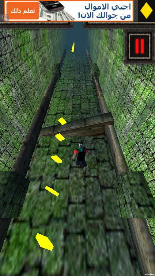 الرجل الحديدي - screenshot