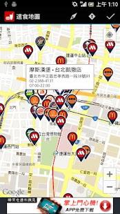 速食地圖 以大型連鎖店為主