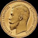Монеты Царской России icon