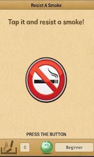 Resist a smoke