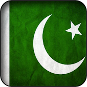 Pakistan Flag Wallpapers