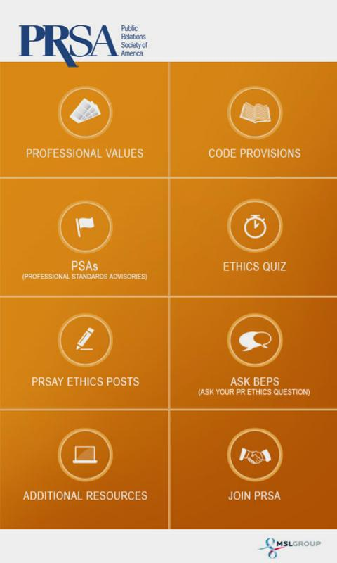 PRSA Ethics- screenshot