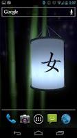 Screenshot of Lucky Paper Lantern - Free