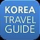韓国観光ガイド(Korea Travel Guide)