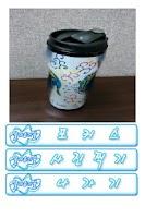 Screenshot of 즐거운 영어·한글 낱말카드