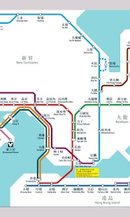 Hong Kong MTR subway map - screenshot thumbnail