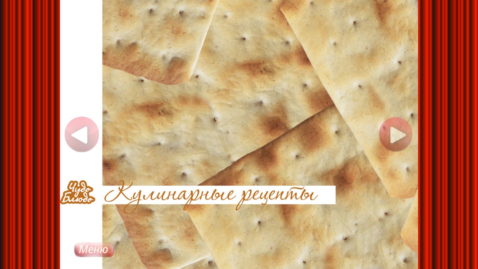 Картофель по домашнему  рецепт с фото на Поварру