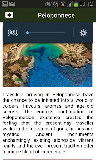 玩旅遊App|Products & Gastronomy免費|APP試玩