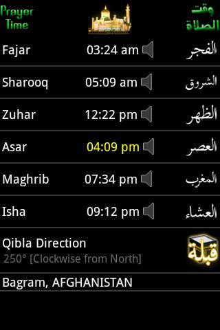 Prayer Time & Qibla (Widget)【生活APP玩免費】-APP點子