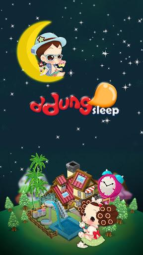 Cute Sleep