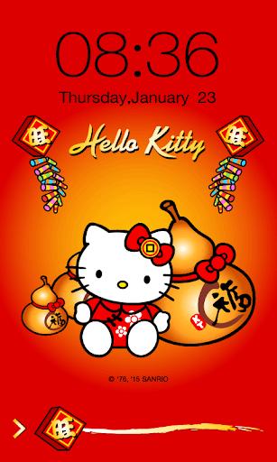 Hello Kitty China NewYear Lock