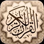 القرآن كامل بدون انترنت 4.0 Apk