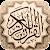 القرآن كامل بدون انترنت file APK for Gaming PC/PS3/PS4 Smart TV