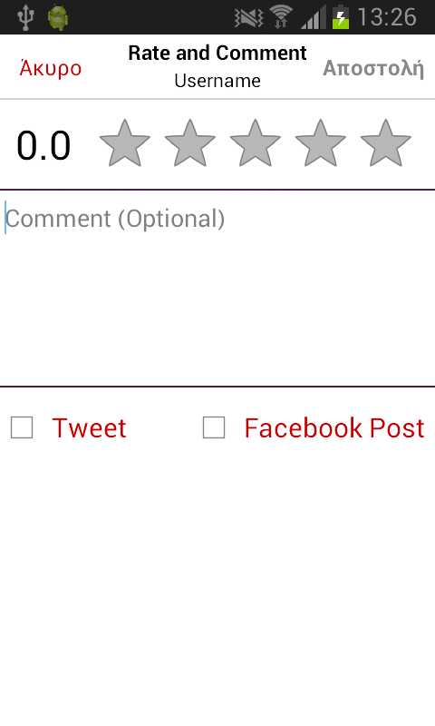 ThessFest - screenshot