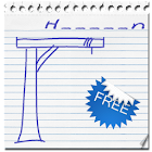 Paper Hangman Free (English) icon