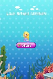 小美人魚冒險