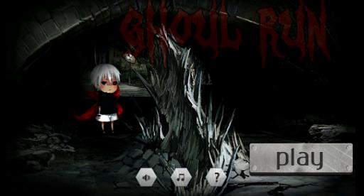 Ghoul Run