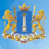 Госуслуги Ульяновская область