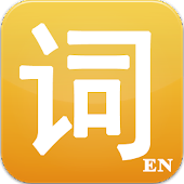 Chinese Useful Words