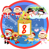 Christmas Sticker Widget Eight