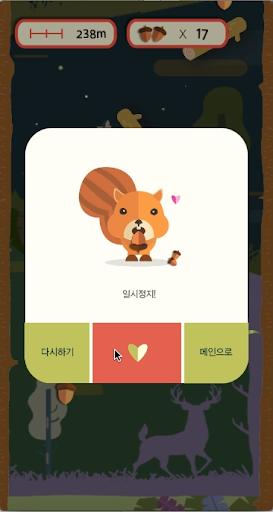 玩免費休閒APP 下載다롱이의 모험! app不用錢 硬是要APP