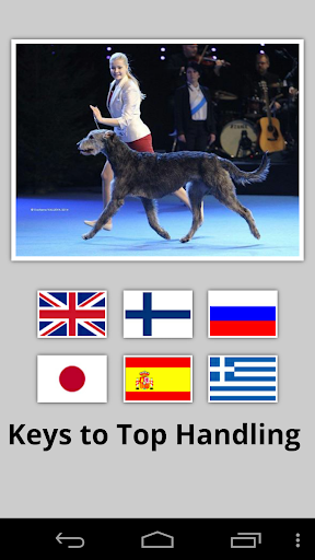 Keys to Top Handling