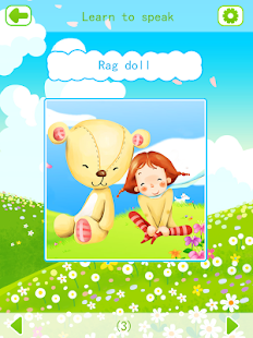 聽故事學說話|玩教育App免費|玩APPs