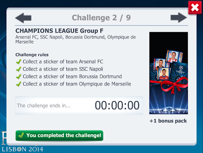 UCL Virtual Collection - screenshot thumbnail
