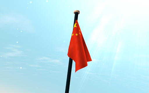 【免費個人化App】中國旗3D動態桌布-APP點子