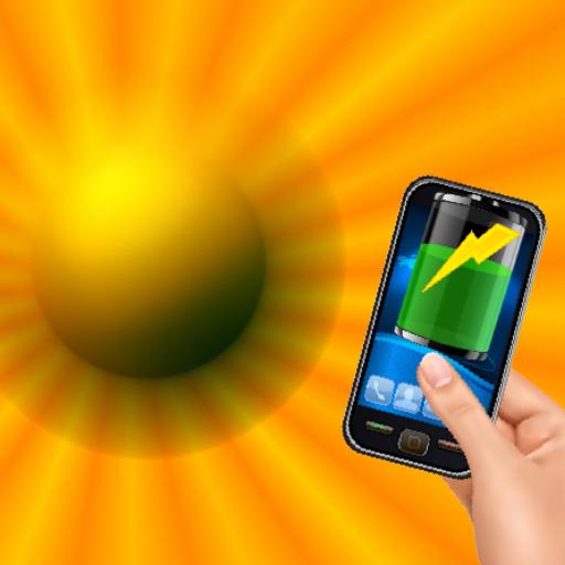 娛樂必備App|cargador solar bateria broma LOGO-綠色工廠好玩App