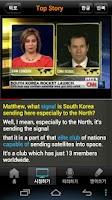 Screenshot of (구버전) CNN뉴스청취
