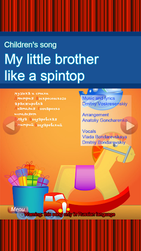 兒童歌曲 - 兄弟輪迴