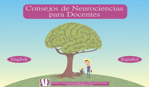 Neurociencias para docentes