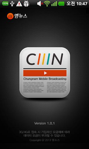 【免費新聞App】엠뉴스-APP點子