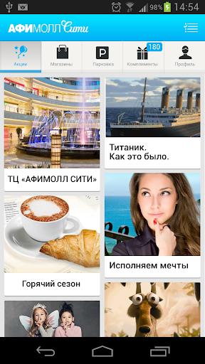 АФИМОЛЛ Сити