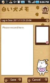 Cute Puppy Memo Screenshot 4
