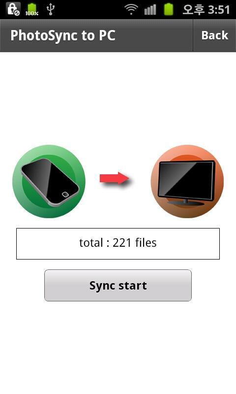PhotoSync (WIFI transfer)- screenshot